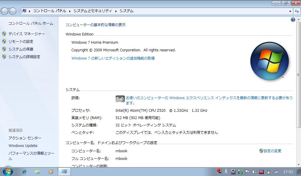 microsoft visual c++ 2005 service pack 1 再頒布可能パッケージ atl